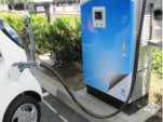Eaton CHAdeMO DC quick charging station, Mitsubishi headquarters, Cypress, CA