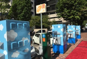Portland's Electric Avenue Relocates, Adds DC Fast Chargers