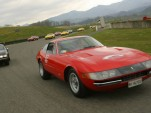 Ferrari Daytona
