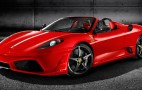 Ferrari unveils Scuderia Spider 16M