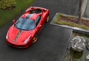 Ferrari's 20th Anniversary Special Edition, for the Chinese market.
