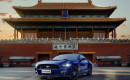 Ford Mustang in China