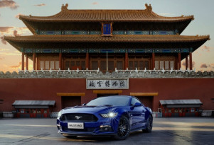 Ford pairs with Chinese maker Zotye for electric-car expansion