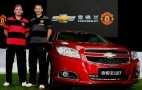 Manchester United Picks Chevy As Official Automotive Partner