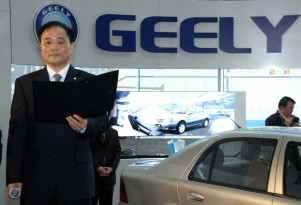 Geely Marching Forward to '08