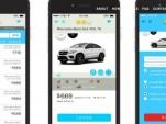 Honcker smartphone app