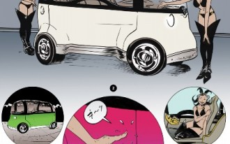 Concept Cars Get The Comic Book Treatment