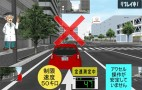 Honda Rolls Out Safety And Eco-Driving Simulator