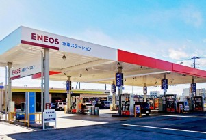 Toyota, Honda, Nissan, other Japan firms to fund hydrogen fueling