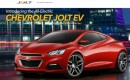 Image of supposed Chevrolet Jolt EV electric coupe shown on ChevroletJoltEV.com website, May 2016