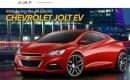 Image of supposed Chevrolet Jolt EV electric coupe shown on ChevroletJoltEV.com website, May 2016