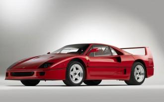 Ferrari F40 Prototype On Auction