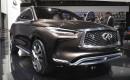 Infiniti QX50 concept, 2017 Detroit auto show