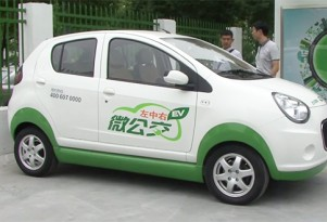 China has a plan for all its electric-car startups; they may not like it