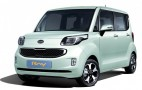 Forbidden Fruit: Kia Ray Electric Car Not Due In U.S.