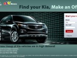 Kia storefront on eBay