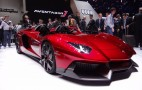 More Bespoke Lamborghinis On The Way
