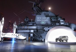 Land Rover Discovery Vision Concept Debut before 2014 New York Auto Show