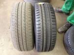 Leaf Tires