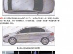 Leaked BYD/Daimler Electric Car Renderings (The WallStreetJournal)