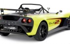 Lotus adds new entry-level 2-Eleven