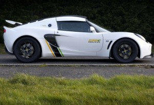 lotus exige 270e trifuel 1