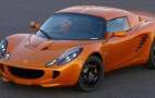 Lotus launches Elise S 40th Anniversary Limited Edition