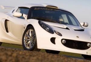 Lotus releases 2008 Exige Sport Cup 260