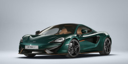 McLaren 570GT finished in XP Green