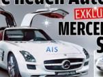 Mercedes-Benz SLS AMG Supercar?