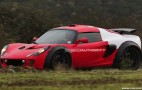 Spy Shots: Replacement For Lotus Elise/Exige Or New Esprit?