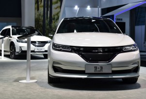 NEVS 9-3 and 9-3X concepts, 2017 CES Asia