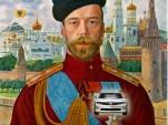 Nicholas II as The Car Czar