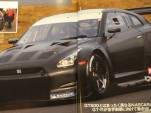 Nissan GT-R FIA-GT1 race car prototype spy shot