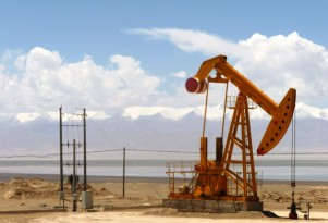 Ending $4 billion U.S. oil, gas drilling subsidies would have low impact: study