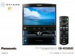 Panasonic's HD in-dash satnav