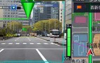 Pioneer Reveals Augmented Reality Satellite Navigation System