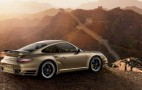 Porsche Celebrates 10 Years In China With Special Edition 911 Turbo S