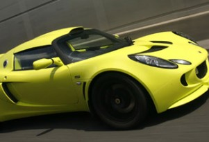 Power boost for 2008 Lotus Exige S