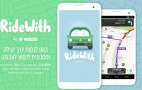 Google's Waze enters ride-sharing game: Is Uber doomed?