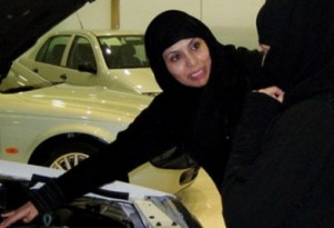 Saudi Women Defy National Law & Get Behind The Wheel: Was Their Protest A Success?