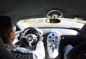 Screencap of Bugatti Veyron 225-mph run video