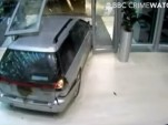 Security footage of thieves breaking into Red Bull Racing's headquarters