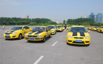 Transformer Watch: Flight Of The Bumblebee (And The Almost-Bumblebees)