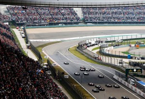 Shanghai International Circuit, home of the Formula One Chinese Grand Prix