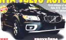 Spy Shots: 2008 Volvo XC70
