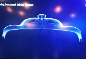 Teaser for Mercedes-AMG hypercar, 2017 Consumer Electronics Show - Image via GTspirit