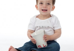 Tesla Morphs into GAP With Branded Clothes for Kids