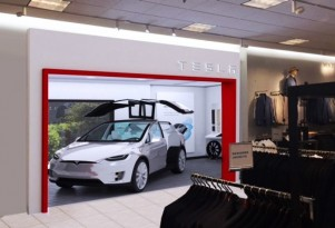 Tesla gallery at Nordstrom