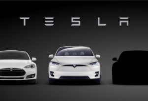 Update: Have Tesla Model S, Model X electric-car sales plateaued?